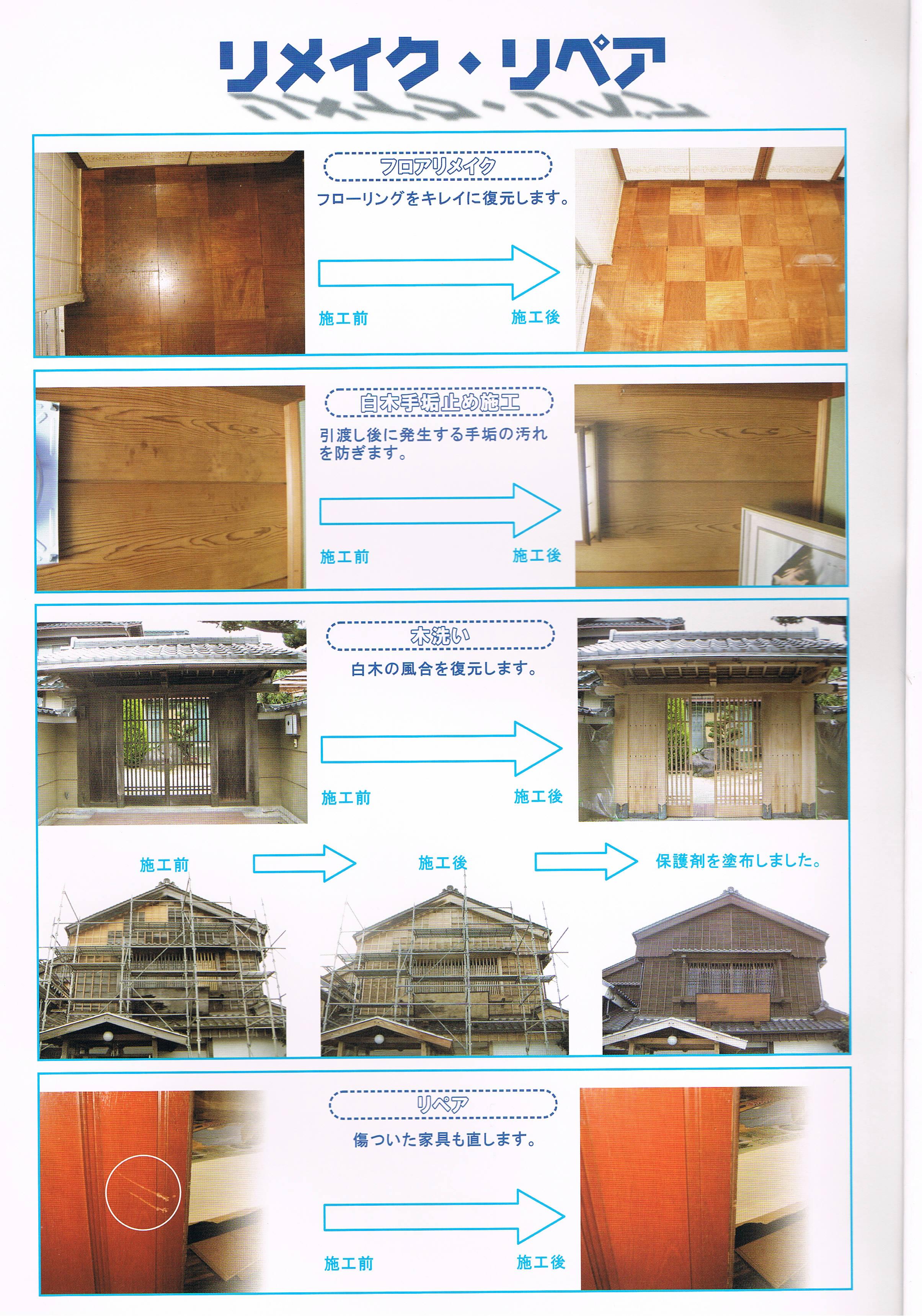 CCF20120117_00003